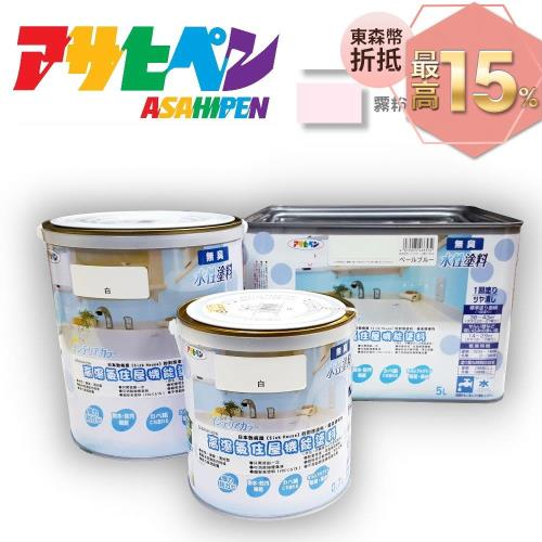 日本Asahipen水性高濕氣住屋機能塗料0.7L-珍珠藍