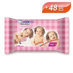 拭拭樂 嬰兒濕紙巾粉紅色隨身包10抽x48包