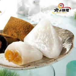 [北斗麻糬] 鳳梨冰心粽(8粒/盒,共兩盒)