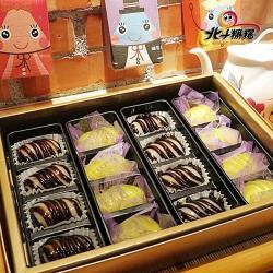[北斗麻糬]花果子綜合禮盒(16粒/盒)