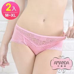 AMANDA艾曼達 台灣製 科技仿絲織棉舒蕾絲內褲 2件組