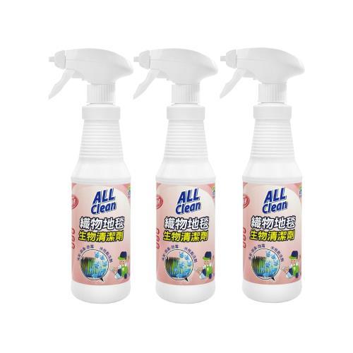 多益得All Clean 織物地毯清潔劑500mlx3瓶