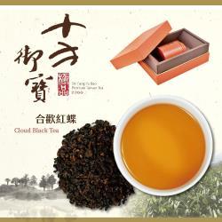 [十方御寶]合歡紅蝶茶葉禮盒(75g/盒)