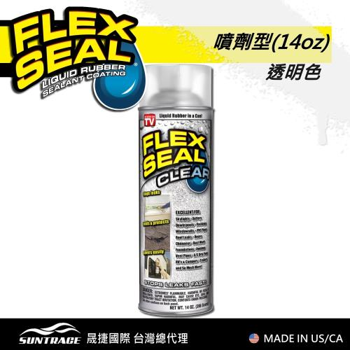 美國FLEX