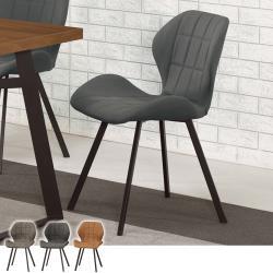 Boden-傑司造型餐椅/單椅(三色可選)