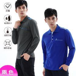 【遊遍天下】MIT男款抗UV吸濕排汗機能POLO長衫L10033(兩色)