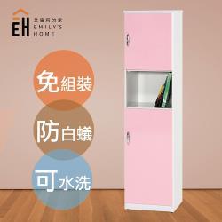 【艾蜜莉的家】1.4尺水洗塑鋼雙門開放式鞋櫃