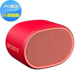 SONY 可攜式藍牙喇叭 SRS-XB01