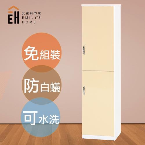 【艾蜜莉的家】1.4尺水洗塑鋼雙門鞋櫃