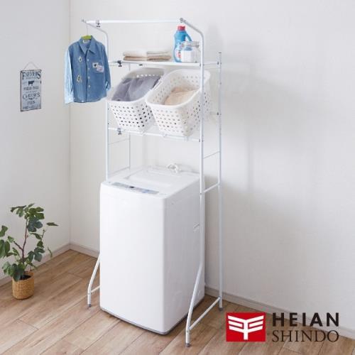 日本 平安伸銅 多功能曬衣/收納洗衣機/衛浴伸縮置物架L-4
