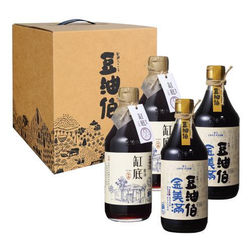 【豆油伯】滿缸釀造醬油禮盒組-驛客缸底500ml*2瓶+金美滿500ml*2瓶/