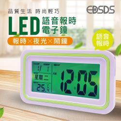 愛迪生 LED語音報時電子鬧鐘 EDS-A46