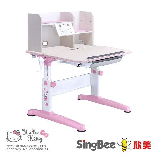 【SingBee欣美】 Hello Kitty 手搖雙板桌 兒童書桌 兒童成長書桌 可升降書桌-90cm桌面