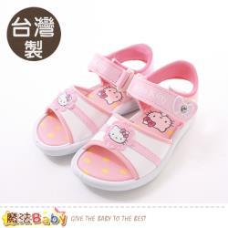 魔法Baby 中大女童鞋 台灣製Hello kitty正版專櫃款涼鞋~sk0734