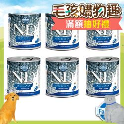 Farmina 法米納  ND挑嘴犬 天然海洋無穀主食罐 285g X 12罐