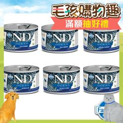 Farmina 法米納  ND挑嘴犬 天然海洋無穀主食罐 140g X 24罐