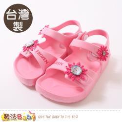 魔法Baby 女童鞋 台灣製冰雪奇緣授權正版極輕量涼鞋~sa94153