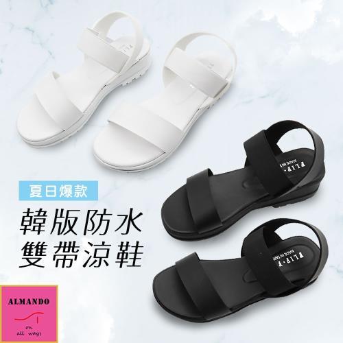 韓版防水雙帶厚底涼鞋