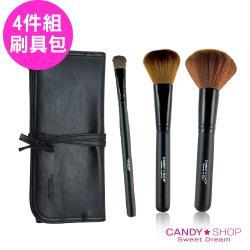 【CANDY SHOP】專業彩妝刷具組(4件組 蜜粉刷、腮紅刷、眼影刷(大)、刷具包)
