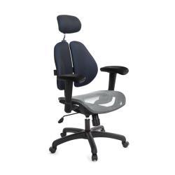 GXG 高背網座 雙背椅 升降滑面扶手  TW-2802 EA6