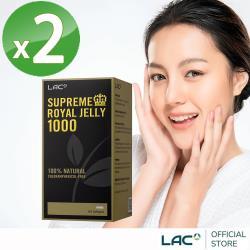 GNC健安喜 LAC速沛蜂王乳膠囊食品60顆x2入