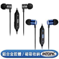 INTOPIC 廣鼎 鋁合金高音質藍牙耳麥(JAZZ-BT50)