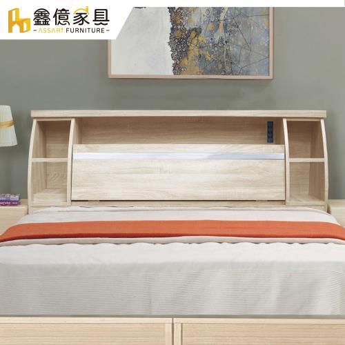 ASSARI-詩音收納插座床頭箱(雙大6尺)/