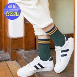 Acorn*橡果-日系復古英倫風穿搭中筒襪2813(超值6色組)