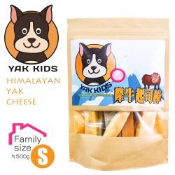 Yak kids 氂小孩 氂牛奶 起司棒 (S號/家庭號) --18~20入間