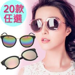 BeLiz春夏精選 膠框金屬墨鏡太陽眼鏡/平光眼鏡 20款任選