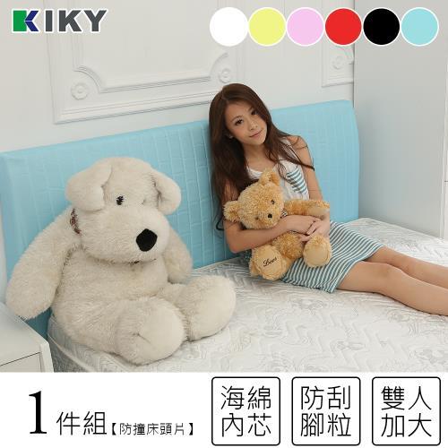 【KIKY】靚麗漾彩防撞床頭片雙人加大6尺(六色可選)/