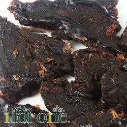 [1 for one]黑胡椒牛肉乾(120g/包,共2包)