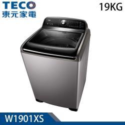 原廠好禮二選一+加碼送★ TECO東元 19公斤變頻洗衣機 W1901XS