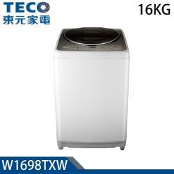 原廠好禮二選一+加碼送★ TECO東元 16公斤變頻洗衣機 W1698TXW