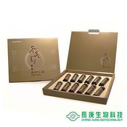 【長庚生技】冬蟲夏草菌絲體純液禮盒(12瓶/入)