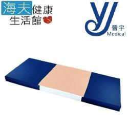 晉宇 海夫 三層 防漏 防水 單人中單 保潔墊(JY-0224)