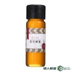 情人蜂蜜-台灣百花蜂蜜420g