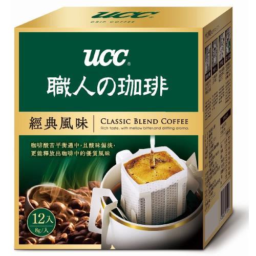 UCC經典風味濾掛式咖啡