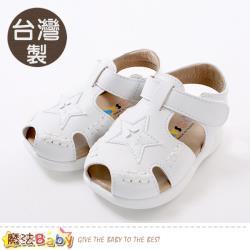 魔法Baby 寶寶鞋 台灣製專櫃款幼兒手工涼鞋~sk0767