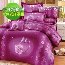 KOSNEY  鴿子情緣紫  頂級雙人活性精梳棉六件式床罩組台灣製