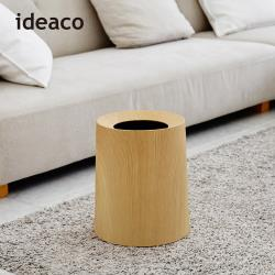 日本IDEACO 橡木紋家用垃圾桶-11.4L