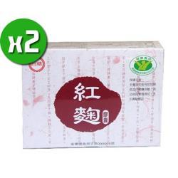 【台糖】紅麴膠囊x2盒(60粒/盒)