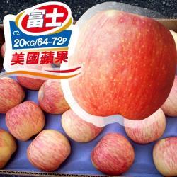 築地一番鮮-美國富士蘋果20kg(64-72顆/箱)
