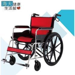 【海夫健康生活館】座得住手動輪椅 不可折背 18吋座寬(PH-181B)