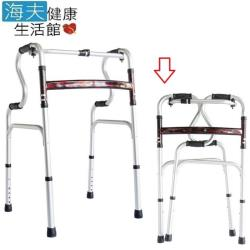 【海夫健康生活館】鋁合金 移動式 R型助行器(YK7410)