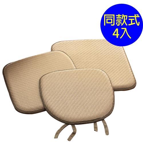 白竹籐坐墊(4入) E301