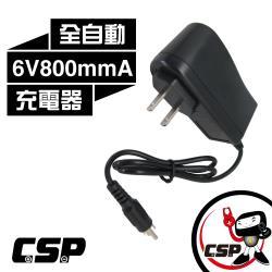 6V800mmA 全自動充電器 /6V電池充電/適合充NP4-6/電動車充電器 兒童車充電器 童車充電器 玩具車充電  遙控童車