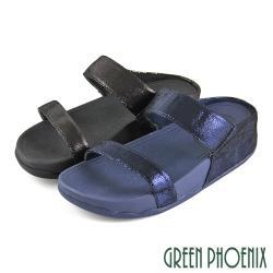 GREEN PHOENIX 一字仿金屬爆裂紋羊皮厚底拖鞋U69-20495