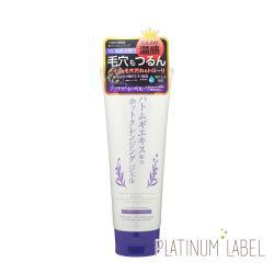 鉑潤肌 薏仁草本溫感卸妝凝露(200g/條)