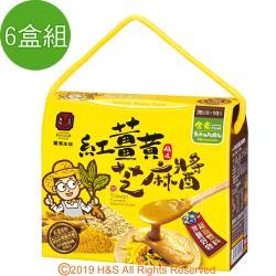【豐滿生技】紅薑黃芝麻醬( 35g*10包/盒)6盒組